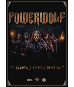 Powerwolf 23 марта 2019 Клуб «RE:PUBLIC» Минск