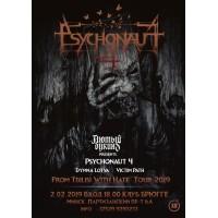 Psychonaut 4 2 февраля Клуб «Брюгге» Минск (фирменный билет)