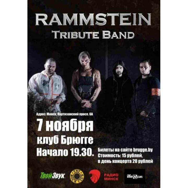 Rammstein Tribute Band в Минске (фирменный билет)