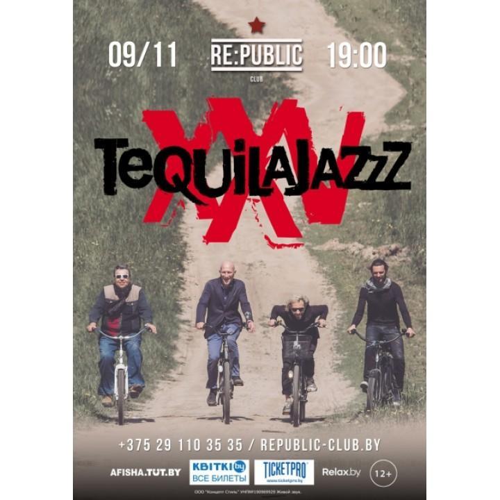Tequilajazzz в Минске (фирменный билет)