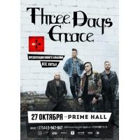 Three Days Grace 27 октября «Prime Hall» Минск (фирменный билет)
