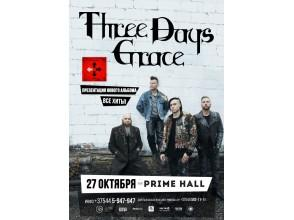 Three Days Grace выступят в Минске 27 октября «Prime Hall»