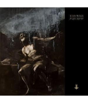 """CD Behemoth """"I Loved You At Your Darkest"""" (Digibook)"""