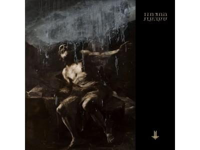 Новый альбом Behemoth в продаже с 5 октября