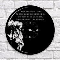 """Часы """"Король и Шут"""" из виниловой пластинки"""