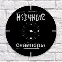 """Часы """"Ночные снайперы"""" из виниловой пластинки"""