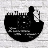 """Часы """"Сплин"""" из виниловой пластинки"""