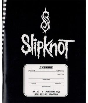 "Дневник ""Slipknot"""