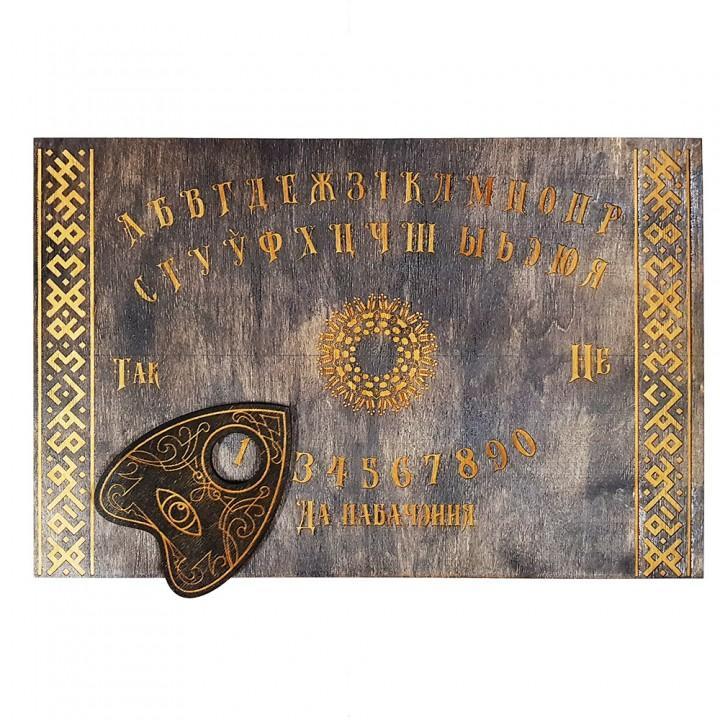 """Спиритическая доска Уиджи """"Пентаграмма"""" (Белорусский язык) (13986)"""