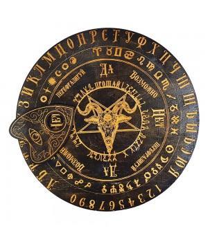 """Доска Ведьм """"Пентаграмма"""" (Русский язык)"""