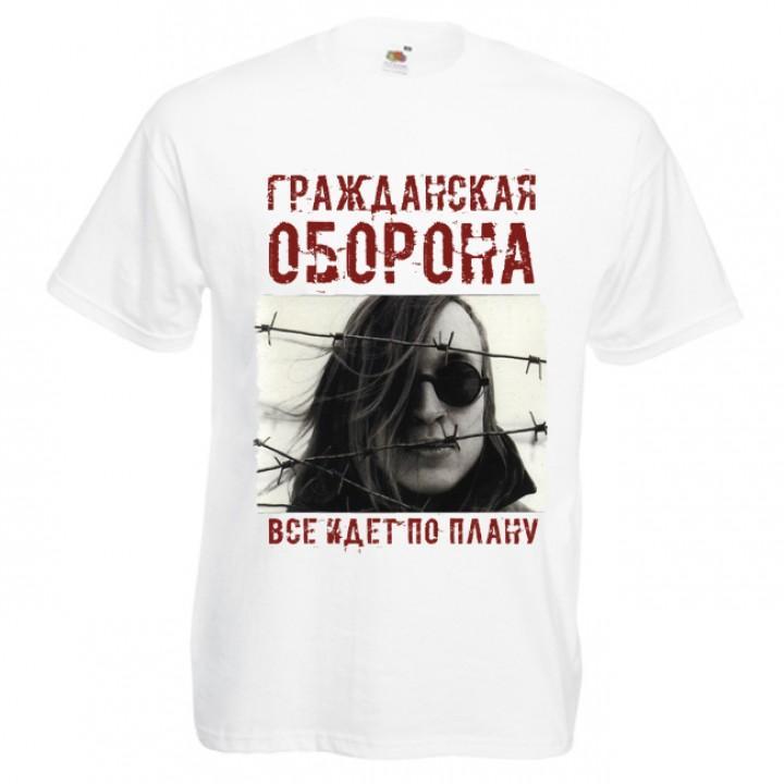 """Футболка """"Гражданская оборона"""" (536)"""