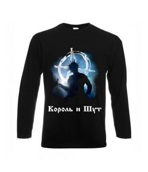 """Лонгслив """"Король и Шут"""""""