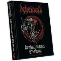 "Книга ""Behemoth - Конкистадоры Дьявола"""