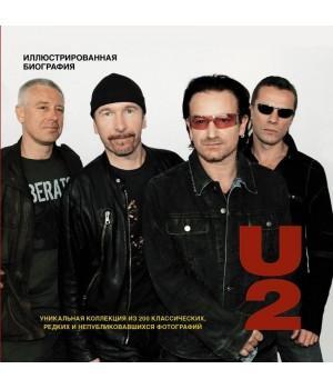 """Книга """"U2. Иллюстрированная биография"""""""