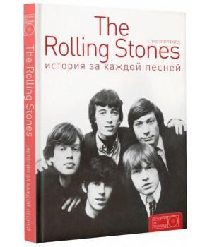 """Книга """"The Rolling Stones. История за каждой песней"""""""