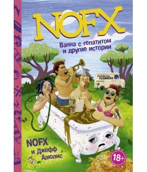 """Книга """"NOFX. Ванна с гепатитом и другие истории"""""""