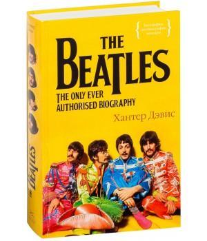 """Книга """"The Beatles. Единственная на свете авторизованная биография"""""""