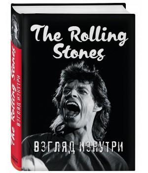 "Книга ""The Rolling Stones. Взгляд изнутри"""
