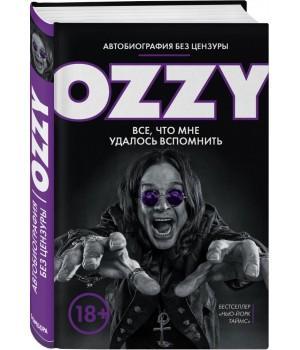 """Книга """"OZZY. Автобиография без цензуры"""""""