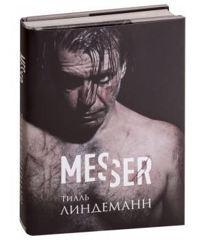 """Книга """"Messer. Нож. Лирика"""""""