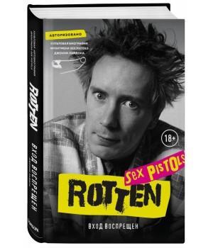 """Книга """"Rotten. Вход воспрещен. Культовая биография фронтмена Sex Pistols Джонни Лайдона"""""""