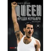 "Книга ""Queen. Фредди Меркьюри. Наследие"""