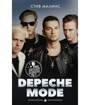 "Книга ""Depeche Mode"""