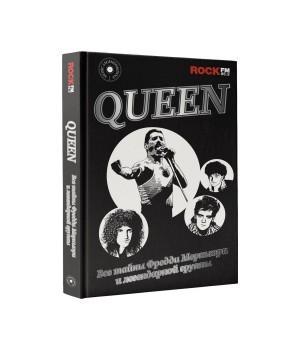 """Книга """"Queen. Все тайны Фредди Меркьюри и легендарной группы"""""""