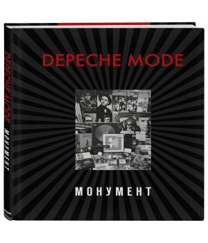 "Книга ""Depeche Mode. Монумент"""