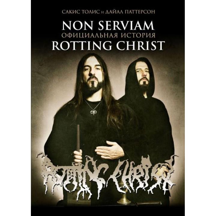 """Книга """"Non Serviam: официальная история Rotting Christ"""""""