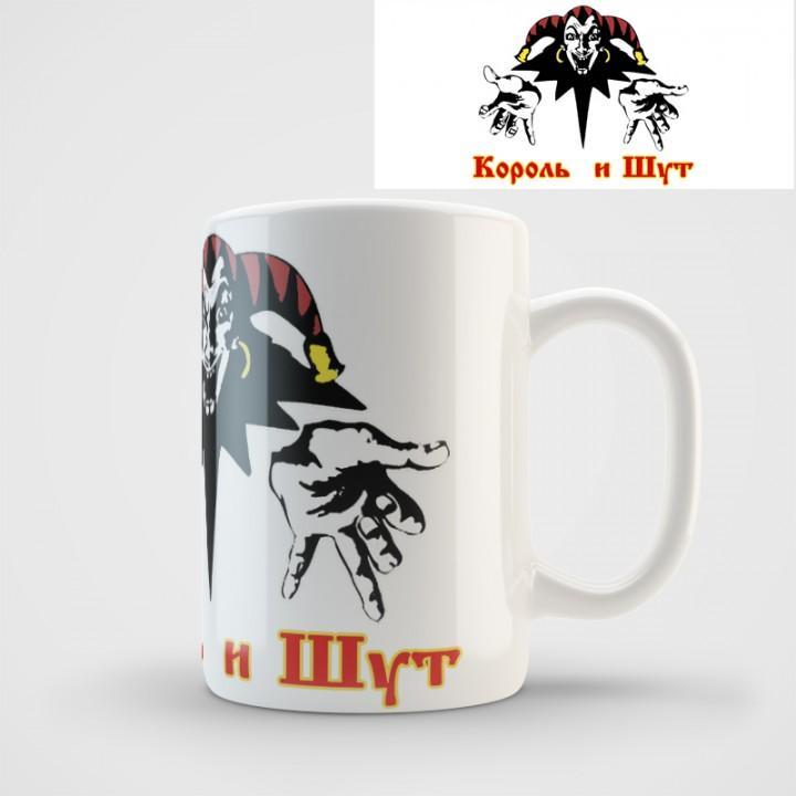 "Кружка ""Король и Шут"" (1068)"