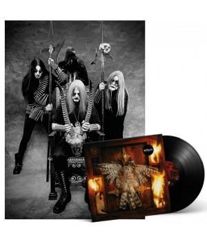 "Виниловая пластинка Satyricon ""Nemesis Divina"" (1LP)"