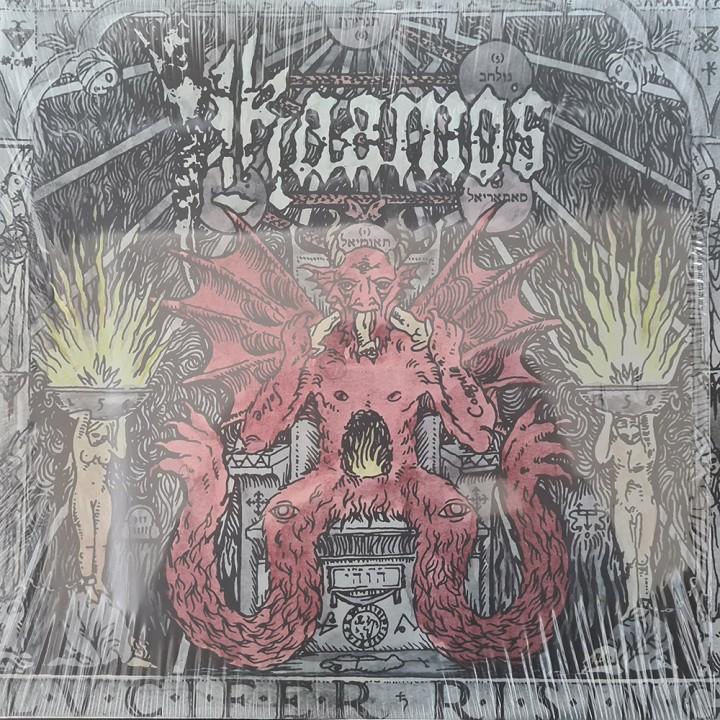 "Виниловая пластинка Kaamos ""Lucifer Rising"" (1LP)"
