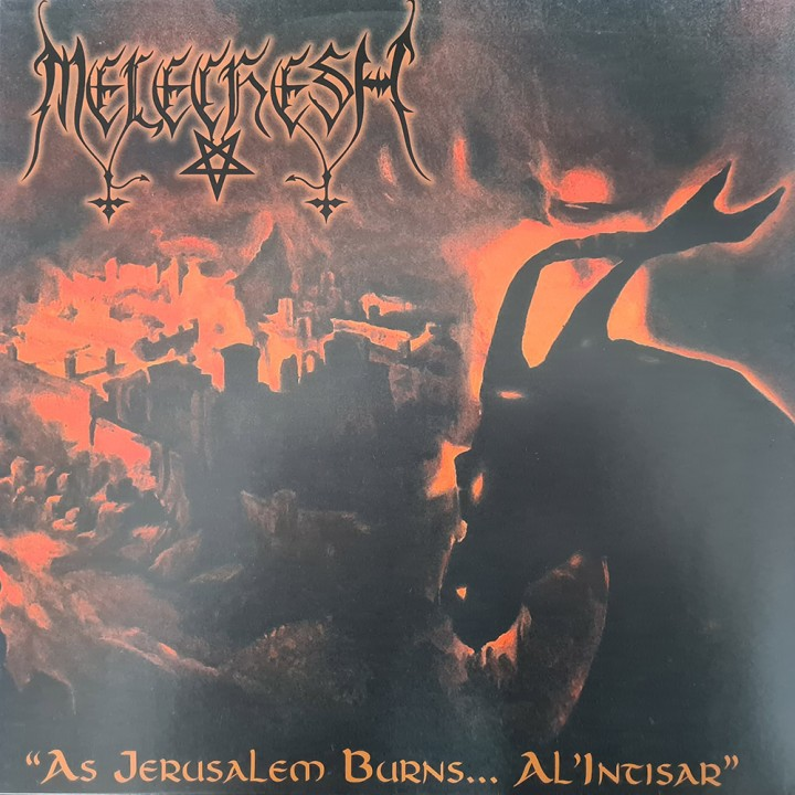 "Виниловая пластинка Melechesh ""As Jerusalem Burns... Al'Intisar"" (1LP)"