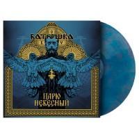 "Виниловая пластинка Батюшка ""Царю Небесный"" (1LP) Marbled Blue-Gold"