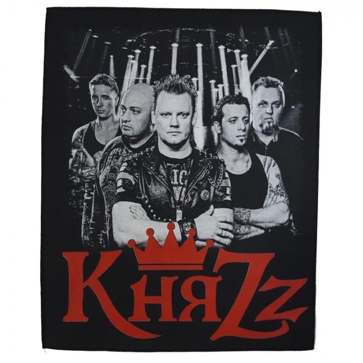 """Нашивка на спину """"КняZz"""" (1289)"""