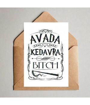 """Открытка """"Avada Kedavra"""""""
