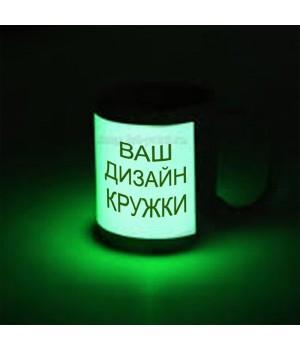 Кружка светящаяся с вашим рисунком, фото