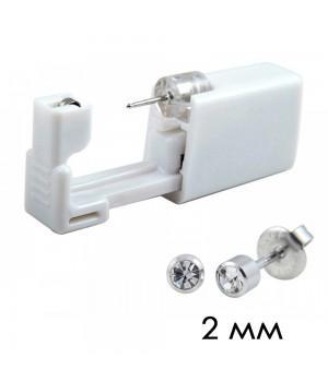 Пистолет одноразовый для прокола уха с серьгой 2 мм
