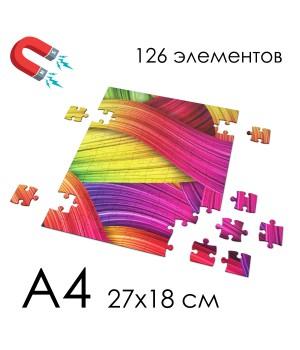 Пазл магнит с вашим рисунком А4 (126 элементов)