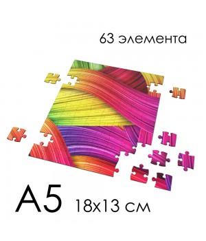 Пазл с вашим рисунком А5 (63 элемента)