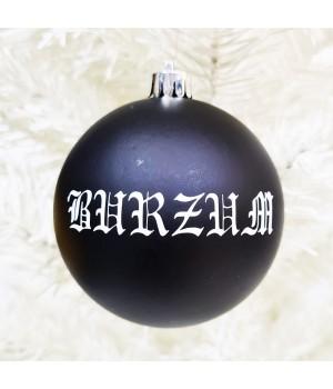 """Шар пластиковый """"Burzum"""" (8 см)"""