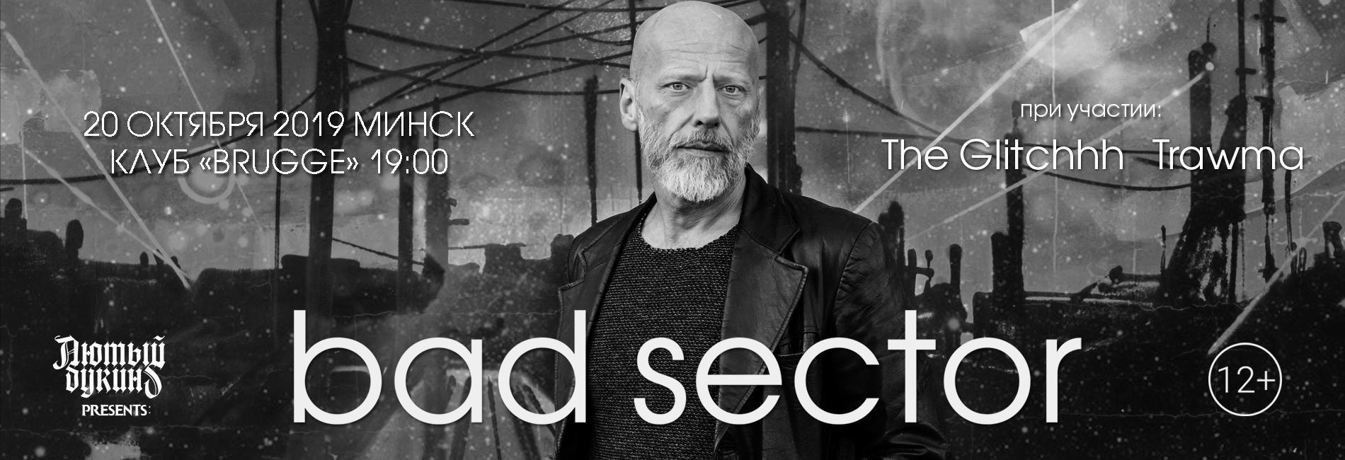 Bad Sector 20 октября 2019 Клуб «Брюгге» Минск