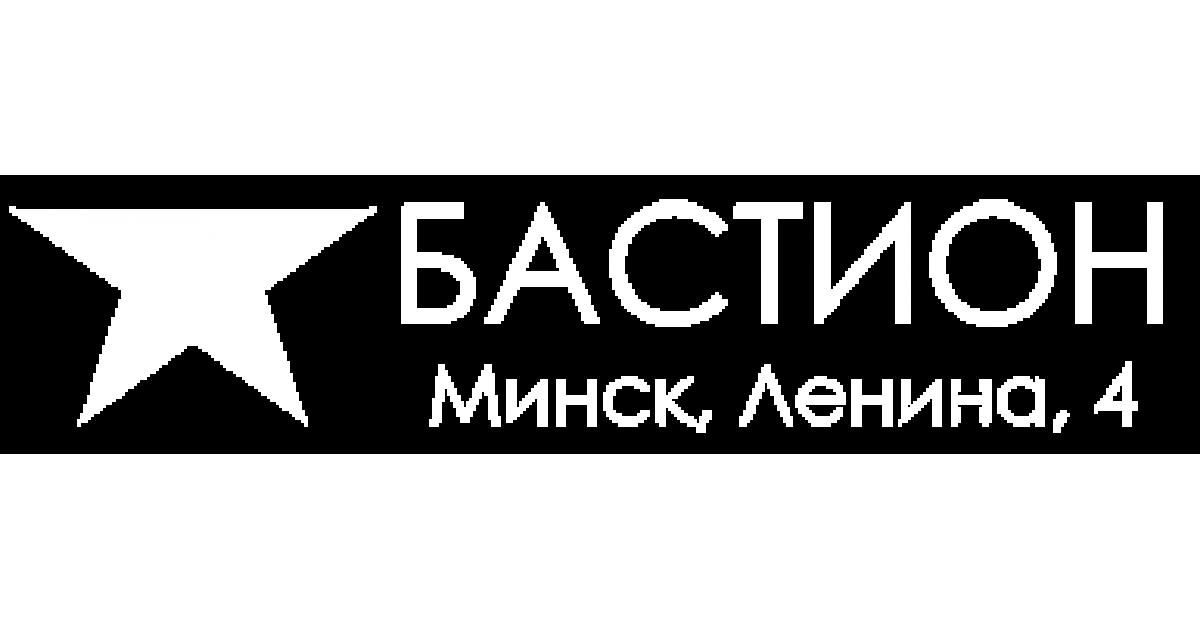 Рок магазин Бастион. Продажа рок атрибутики в Минске. Доставка по Беларуси f2f6c211800