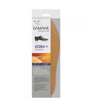 Стельки DAMAVIK из натуральной кожи на угольно-латексной основе