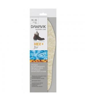 Стельки DAMAVIK из натурального овечьего меха на угольно-латексной основе