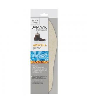 Стельки DAMAVIK из натуральной шерсти с термоизоляционной фольгой, трехслойные