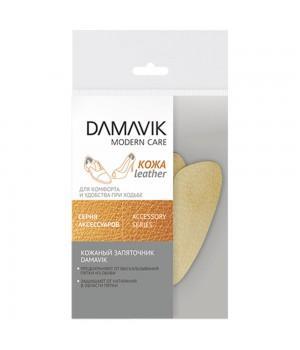 Запяточники DAMAVIK из натуральной кожи