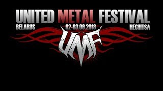 ADRNLN Live on United Metal Festival 2018, Rechitsa, BY