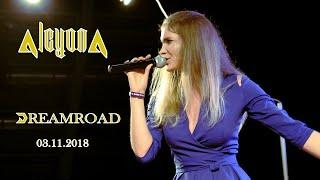 Alcyona - Dreamroad (Live in Football Manege, Minsk, 03.11.2018)